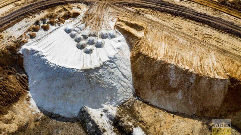 Кар'єр кварцевого піску – під слідством