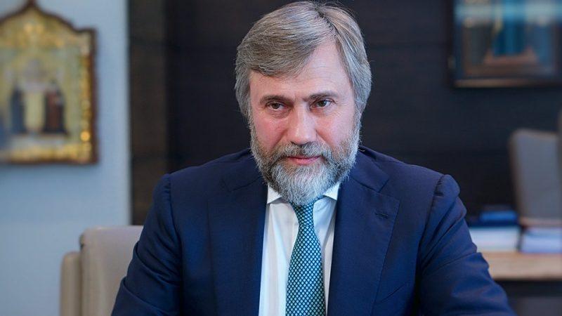 Regal Petroleum Вадима Новинського купила конкурента за $8,6 млн