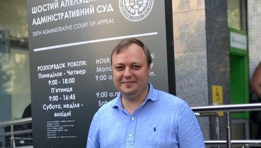 """ДП """"Бурштин України"""" vs Держгеонадр: Апеляція підтвердила протиправність бездіяльності Служби"""