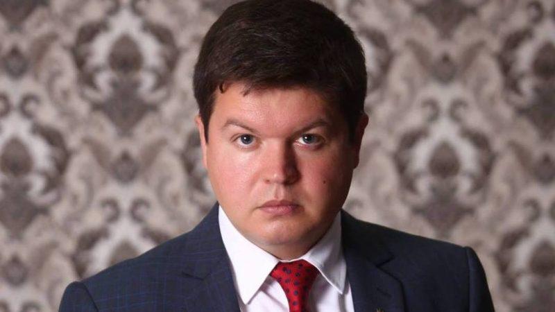 Заступником голови Держгеонадр призначили Романа Сарамагу