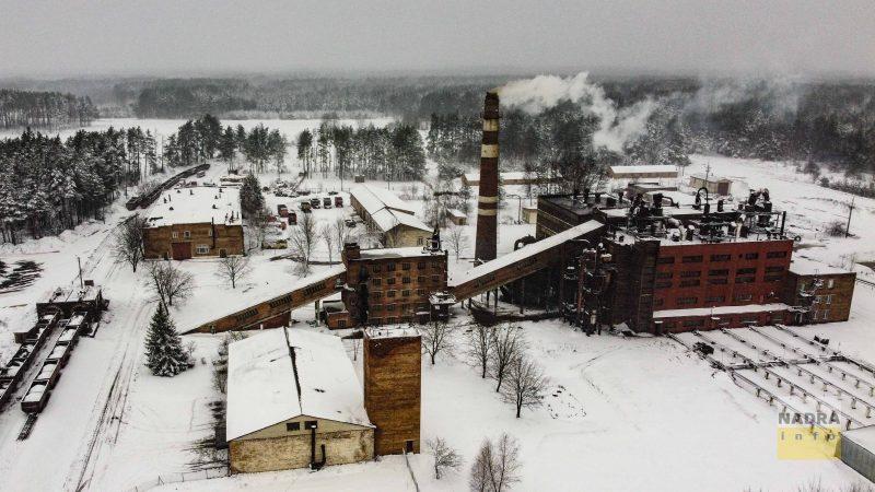 Юрій Вітренко повертає торф'яні підприємства під контроль Міненерго