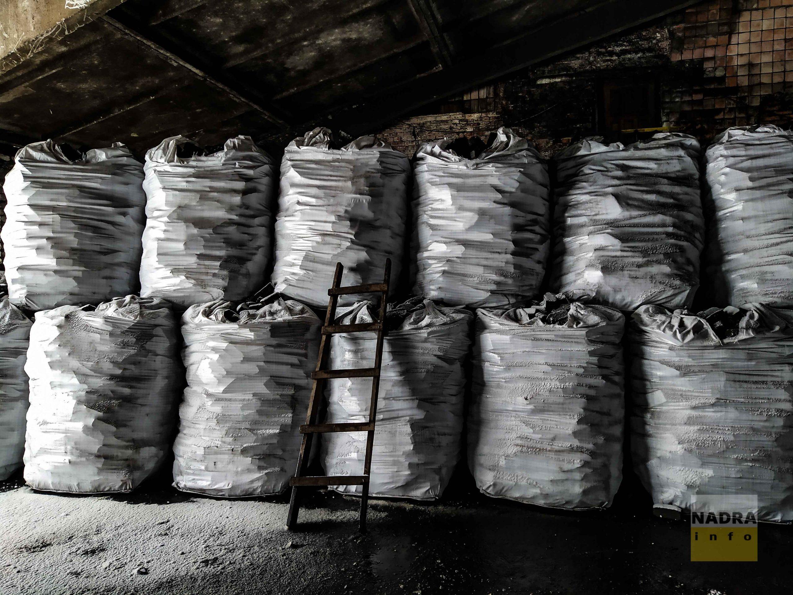 Виробники торфу шукають захисту від білоруського демпінгу