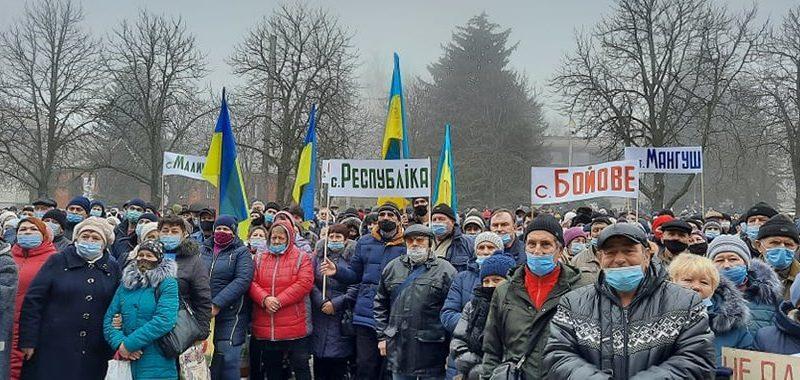 Надра зачекають: скандальну ділянку на Донеччині зняли з торгів