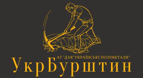 Укрбурштину пред'явили боргів на 115 млн грн