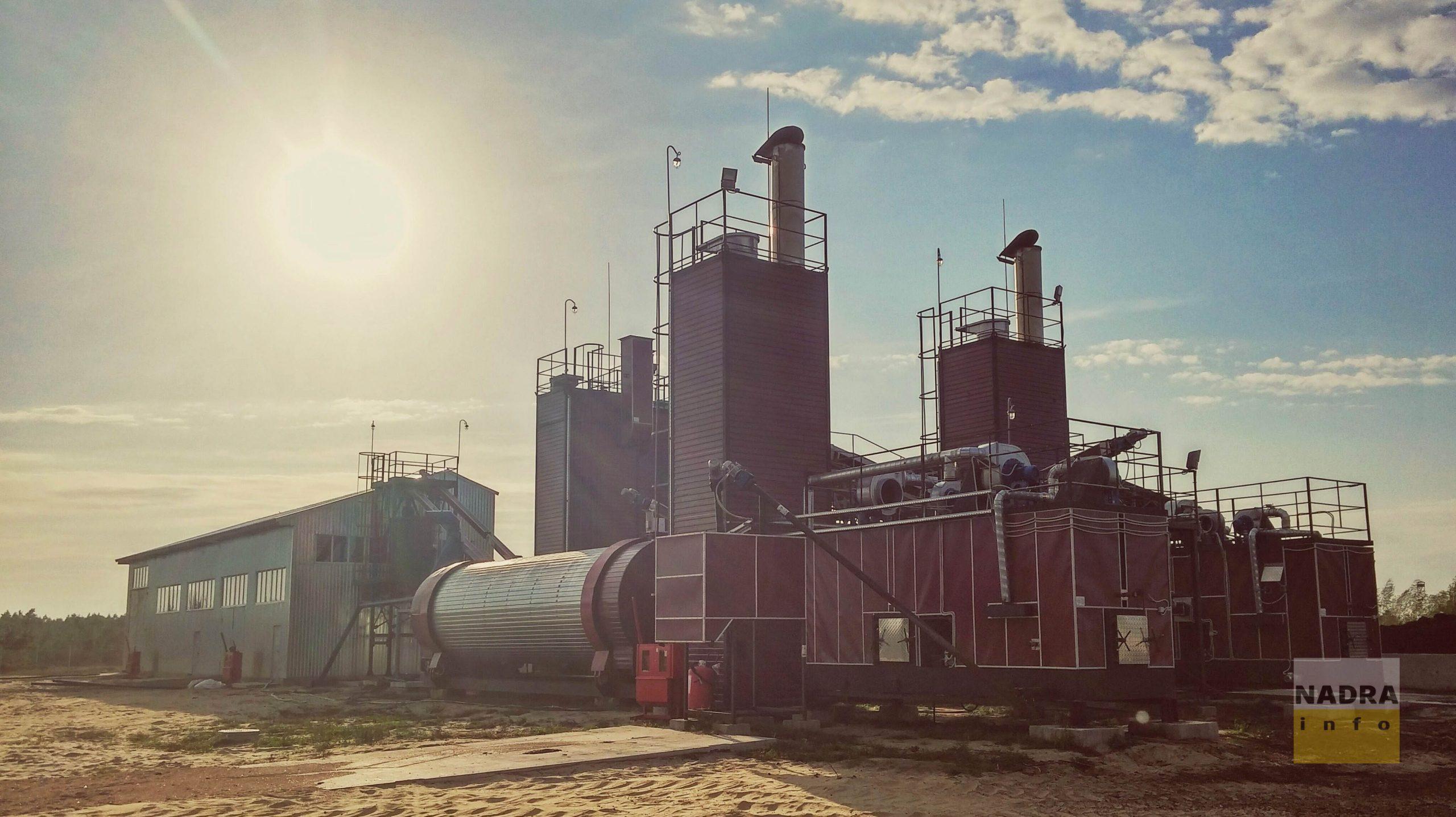 2021 буде кращим: РівнеЕнергоАльянс планує наростити виробництво торфобрикетів