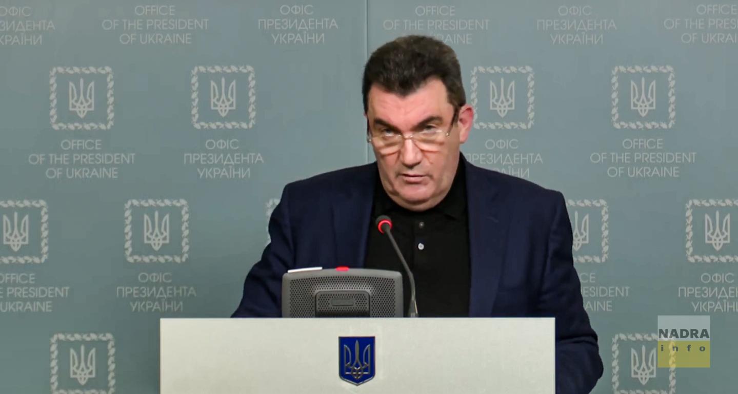 Обіцяли? Оприлюднять. Коли чекати на дані РНБО про використання українських надр?