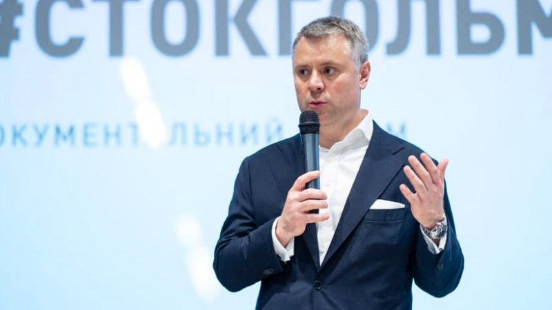 """Кабінет Міністрів призначив нового голову правління НАК """"Нафтогаз України"""""""