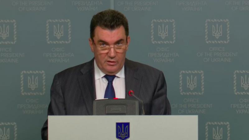 РНБО анулювала 9 спецдозволів і ввела санкції Фірташу і Фуксу