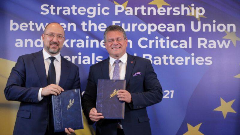 Україна та ЄС домовилися про стратегічне партнерство в надрах