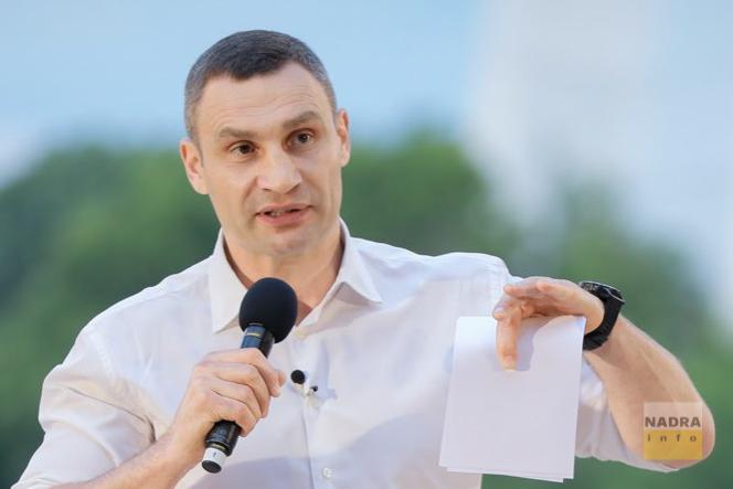 Київська влада хоче інвестувати у видобуток газу