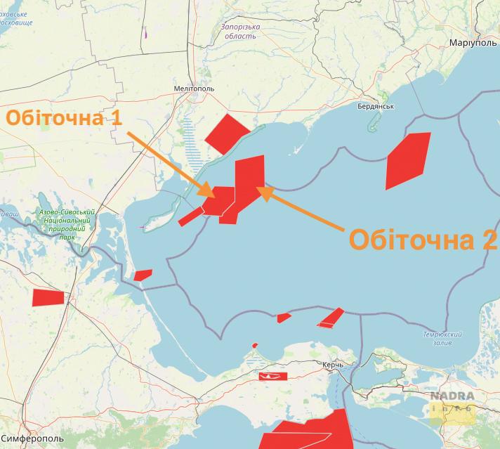 Анульовано спецдозвіл на видобування газу на шельфі Азовського моря