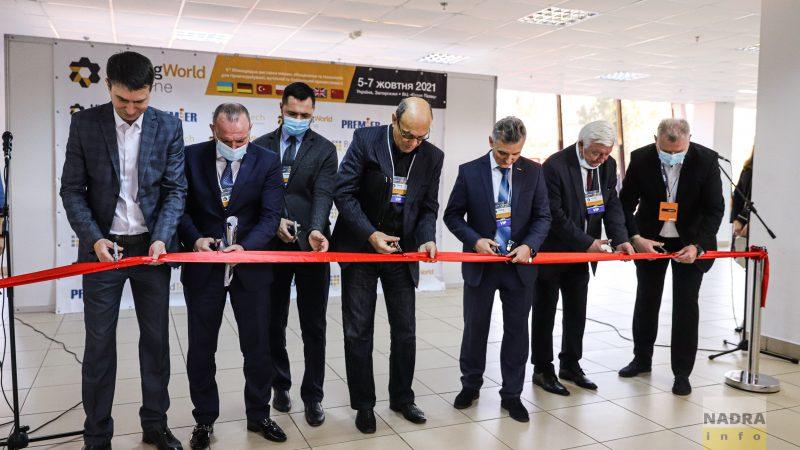 Стартувала міжнародна виставка MiningWorld Ukraine-2021